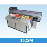 供应胜彩SC-6015塑料用品万能数码印刷机