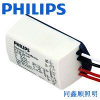 飞利浦电子变压器ET-S 60卤素灯专用变压器
