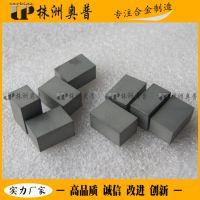 株洲合金YK20硬质合金方块 12*10*8钨钢钻头 耐磨硬质合金球齿