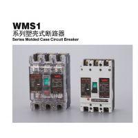 WMS1系列塑壳式断路器