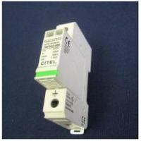 TSP100EG-600电涌保护器,清网华防雷器,铁路专用避雷器,万佳防雷现货供应