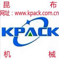上海昆布包装机械有限公司