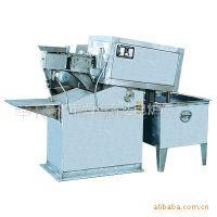专业生产供应 工业电炉淬火炉系列振底式淬火炉BDDL2-5