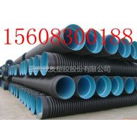 重庆HDPE双壁波纹管生产厂家,HDPE双壁波纹管多少钱,便宜的HDPE双壁波纹管价格
