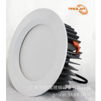 外贸热销LED Downlight商照工程超亮 8寸雾面筒灯/天花灯 18W/26W