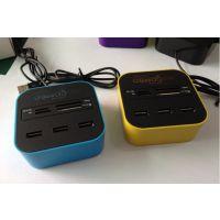 厂家直批 USB2.0COMBO 3口HUB+多功能读卡器方形combo电子礼品