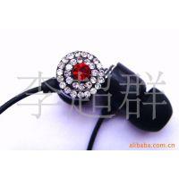 MP3耳机,镶钻耳机,钻石耳机,新颖礼品,饰品