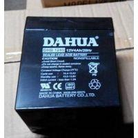 广安大华蓄电池DHB1270|12V7Ah|大华蓄电池直销