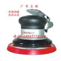 美制AV51000砂磨机/气动砂纸机/气动打磨机/气动抛光机