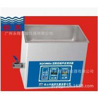 供应昆山舒美超声波清洗器五金汽配器械清洗机KQ-600DA
