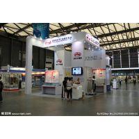 上海展览展位搭建策划专业公司