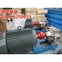 沥青泵噪音大怎么回事?泊龙泵业沥青泵运转平稳噪音低