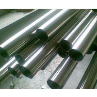 优质不锈钢焊管 装饰管 201不锈钢光亮圆管