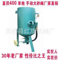 供应沧州周边 邢台 保定 衡水移动开放式喷砂机 老厂家 品质保证