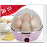 智能煮蛋器 防干烧全自动煮蛋器