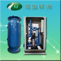 分体式冷凝器自动在线清洗装置型号LJ-EDLS