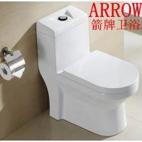 ARROW箭牌卫浴节水超旋式马桶连体座便器承接大小工程批发零售
