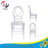 厂家批发透明树脂凤凰椅 可拆卸透明椅子 水晶亚克力椅子 现货