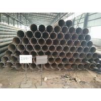 焊管 钢管 螺旋管螺旋钢管厂 河北螺旋钢管厂