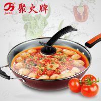 跑江湖产品 久红陶瓷涂层不粘锅 百元模式推荐无烟锅