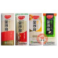 【金沙河珍品挂面1kg*10包】 批发 重庆特产 中国驰名商标