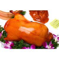 北京果木烤鸭加盟电话_怎么加盟果木烤鸭