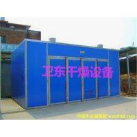 香河木材烘干设备木材干燥机械hmh-120-卫东干燥