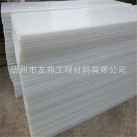 生产透明环保pvc板/塑料pvc方块/德州友邦/