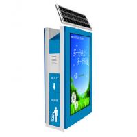 广东太阳能广告垃圾箱是在哪里买 来畅通广告垃圾箱厂家订购热线:15751554155