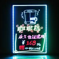 供应柏格 七彩荧光板(WA7050)