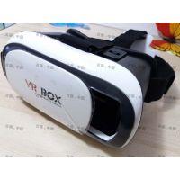 古路 3D眼镜 虚拟现实眼镜手机3d魔镜box影院头戴式谷歌游戏智能头盔