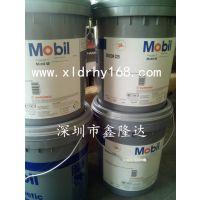 华南总代理供应Mobil SHC 522合成液压油/美孚SHC522合成液压油