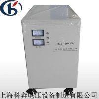 科奔svc-20kva三相高精度交流稳压器