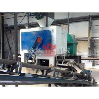 型煤设备价格、型煤设备、郑州永华机械(在线咨询)