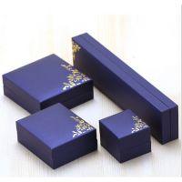 昆明珠宝首饰盒厂家 玉石翡翠首饰定做 昆明珠宝首饰盒定做厂家