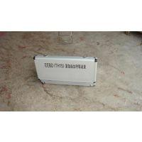 供应【EEBD 紧急逃生呼吸器装置箱 玻璃钢逃生呼吸器装置箱】智斟
