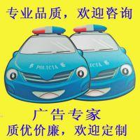 PVC超薄鼠标垫/防滑胶鼠标垫/N次贴鼠标垫/广州鼠标垫定做