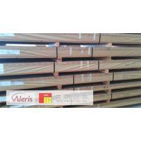 镜面铝板供应商|镜面铝板|荣创(在线咨询)