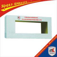 中山科鸿牌KH-900管道式金属分离器 灵敏度高 稳定性好