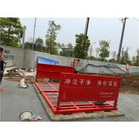 红安工地清洗机/工地洗车机/渣土车洗轮机 嘉盛gc-155