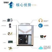沧州住宅空气能供暖_住宅空气能供暖_炫坤科技(在线咨询)
