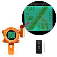 二硫化碳传感器