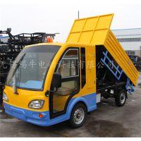 张家港2座电动货斗车,工地货物自卸电动车,校园载货电瓶车