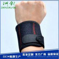 厂家供应批发弹簧运动护腕 透气弹簧条支撑护腕 时尚运动护手腕