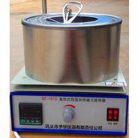 巩义予华热销江苏医药公司专用磁力搅拌器 型号DF-101S 厂家质保一年