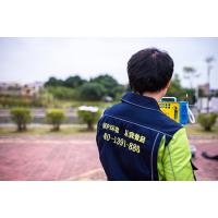 华清,工业废水检测的不二选择