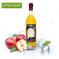 苹果醋生产厂家 饮料批发厂家直销 饮料代加工厂饮料批发