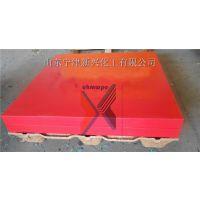 抗紫外线高分子聚乙烯板 山东新兴化工实力生产13020611085