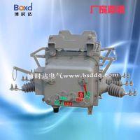 供应ZW20-12系列户外高压真空断路器 博时达厂价直销