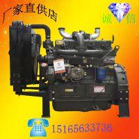 K4100ZD潍坊柴油机厂 4缸 56马力柴油发动机 水冷直列